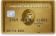 Gold Card Apply Online